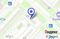 Схема проезда до компании АВТОМОБИЛЬНАЯ КОМПАНИЯ ТЕХНИКА в Москве