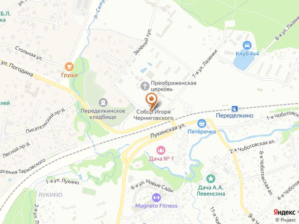 Остановка «Подворье Патриарха», 7-я улица Лазенки (1008873) (Москва)