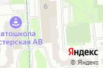 Схема проезда до компании Red Cherry в Москве