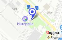 Схема проезда до компании ТФ ДИКОМ в Москве