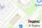 Схема проезда до компании New Amsterdam Hall в Москве