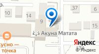 Компания Пушкин на карте