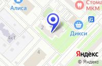 Схема проезда до компании ТД СОЛНЦЕВО в Москве