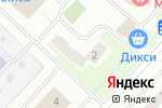 Схема проезда до компании Солнцево-16 в Москве
