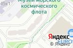 Схема проезда до компании Музей морского космического флота в Москве