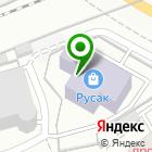 Местоположение компании Русак
