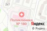 Схема проезда до компании Городская поликлиника №180 в Москве