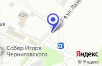 Схема проезда до компании МОЙ КЛИМАТ в Москве