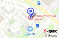 Схема проезда до компании АПТЕКА ФАРМИКС-М в Москве