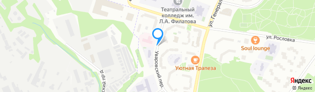 Уваровский переулок