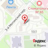 Авто Смарт