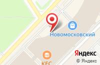 Схема проезда до компании Новомосковский в Московском