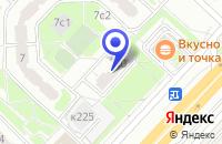 Схема проезда до компании АПТЕКА ЛАЙН ТРЭЙДИНГ в Москве