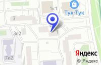 Схема проезда до компании ОБУВНОЙ МАГАЗИН ГЛОБУС-ДИ ПЛЮС в Москве