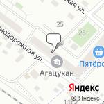 Магазин салютов Химки- расположение пункта самовывоза