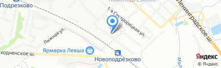 Фотоцентр на Железнодорожной (Подрезково) на карте Химок