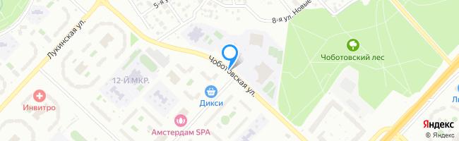 Чоботовская улица