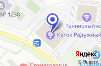 Схема проезда до компании ДЮСШ № 7 в Москве