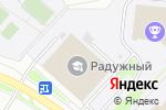 Схема проезда до компании Радужный в Москве