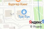 Схема проезда до компании БлагоДарение в Москве