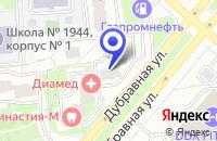 Схема проезда до компании ТФ ДЕЛЬТА ИНТЕРЬЕР в Москве