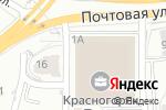 Схема проезда до компании Котофей в Красногорске