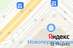 Схема проезда до компании Магазин одежды на Боровском шоссе в Москве
