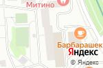Схема проезда до компании Нотариусы Сиваков А.В. и Гужавина С.В. в Москве