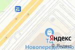 Схема проезда до компании Кузнечик в Москве