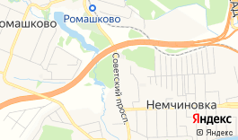 Авромед в Немчиновке