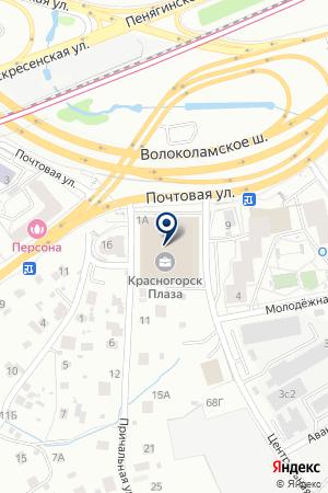 ANEXTOUR ТОЧКА ПРОДАЖ на карте Красногорска