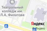 Схема проезда до компании Автопрофи в Москве