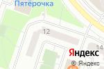 Схема проезда до компании Дента-Проф в Москве