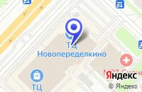 Схема проезда до компании ДОПОЛНИТЕЛЬНЫЙ ОФИС в Москве