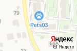 Схема проезда до компании Магазин товаров для дома и ремонта в Немчиновке