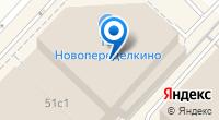 Компания Магазин одежды на карте