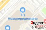 Схема проезда до компании ЦентрОбувь в Москве