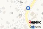 Схема проезда до компании Администрация внутригородского муниципального образования поселения Филимонковское в Верхнем Валуево