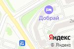 Схема проезда до компании Amber Hall в Москве