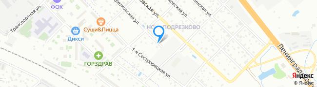 улица Подрезковская 3-я