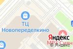 Схема проезда до компании Селигер-ПСВ в Москве
