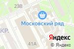 Схема проезда до компании Сгомонь в Москве