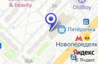 Схема проезда до компании КОМПЬЮТЕРНЫЙ МАГАЗИН ТЕМЯКОВ О.И. в Москве