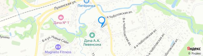 аллея Чоботовская 10-я