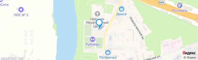 Рублёвская улица