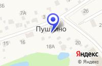 Схема проезда до компании LOGICENERGY в Москве