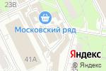 Схема проезда до компании Московский в Москве