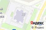 Схема проезда до компании Федерация каратэ Красногорского района в Москве