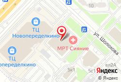 МРТ центр Сияние в Москве - улица Шолохова, 5к2: запись на МРТ, стоимость, отзывы