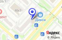 Схема проезда до компании АПТЕКА ЗДОРОВАЯ СЕМЬЯ в Москве